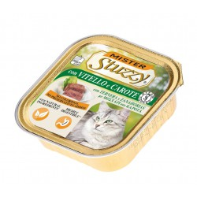 خوراک استوزی گوساله و هویج