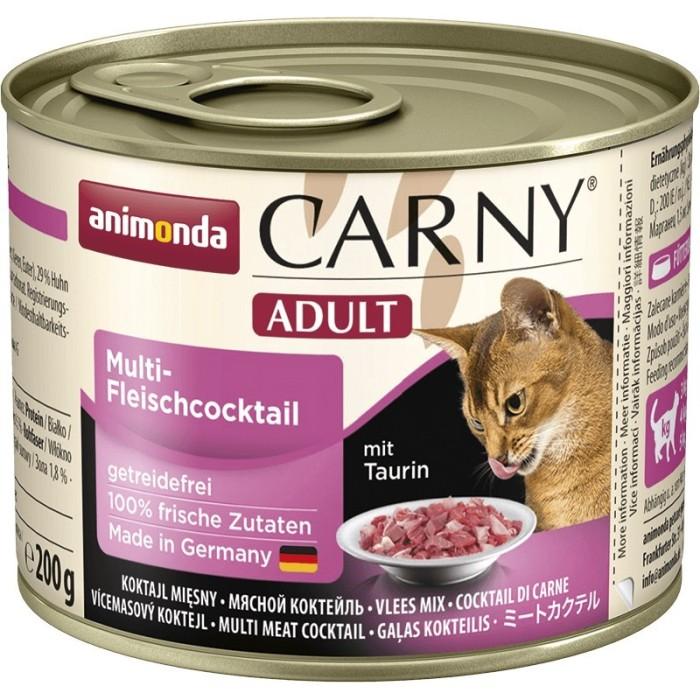 کنسرو پته حاوی انواع گوشت مخصوص گربه بالغ کارنی