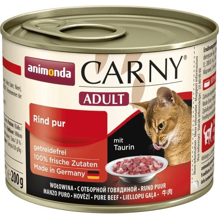 کنسرو پته حاوی گوشت خالص مخصوص گربه بالغ کارنی