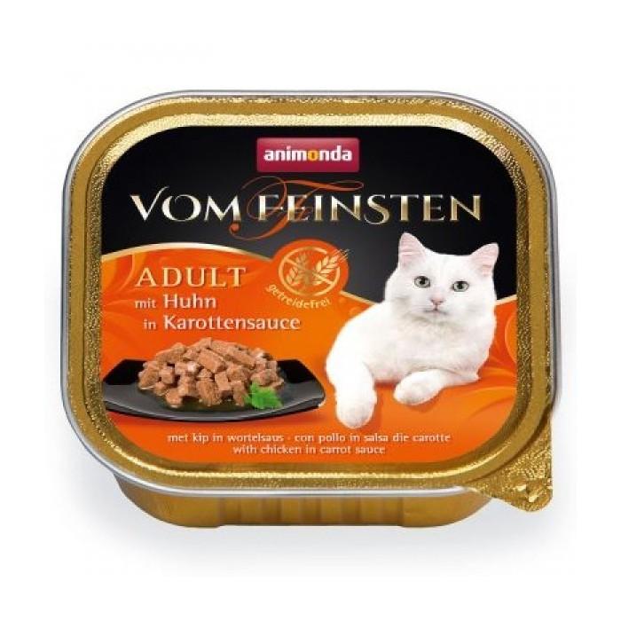 ووم فیستن بدون غلات حاوی گوشت مرغ در سس هویج مخصوص گربه