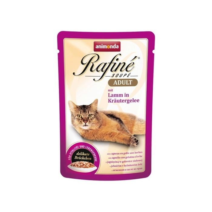 پوچ رافینه حاوی گوشت بره بهمراه ژله سبزیجات مخصوص گربه