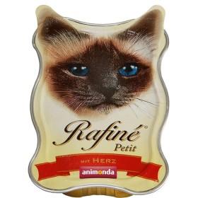 ووم رافینه حاوی گوشت دل مخصوص گربه