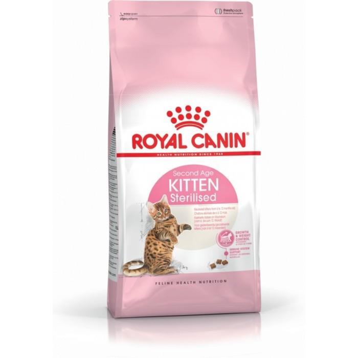 غذای خشک بچه گربه 6 تا 12 ماه عقیم شده رویال کنین