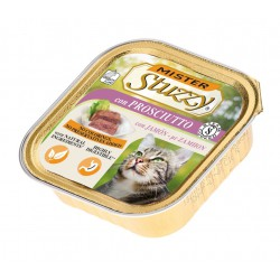 خوراک ژامبون استوزی