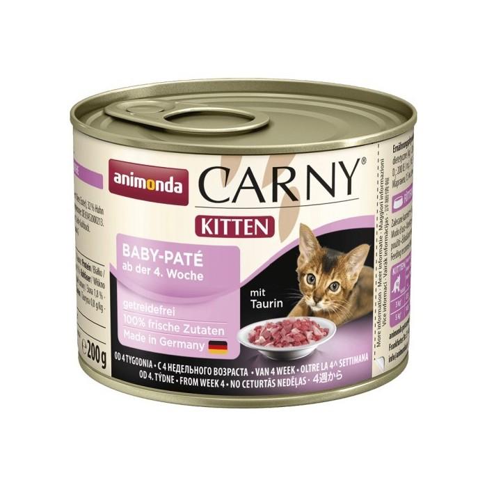 کنسرو کارنی پته مخصوص بچه گربه تازه از شیر گرفته شده