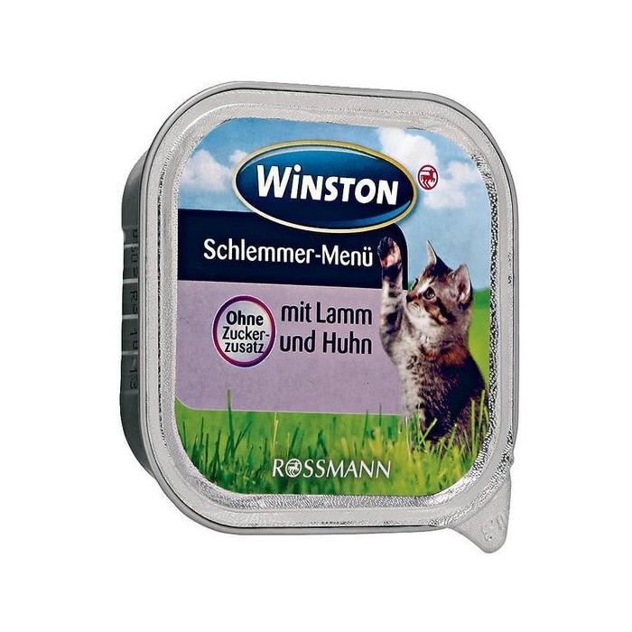 خوراک کاسه ای حاوی گوشت بره و مرغ وینستون
