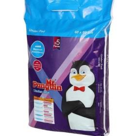 زیر انداز بهداشتی 60*90 پنگوئن