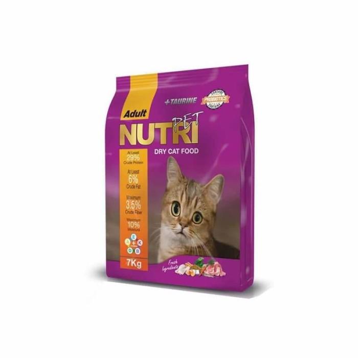 غذای خشک مخصوص گربه بالغ نوتری پت