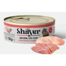 کنسرو گربه نچرال با طعم مرغ و بوقلمون  شایر - 110 گرم