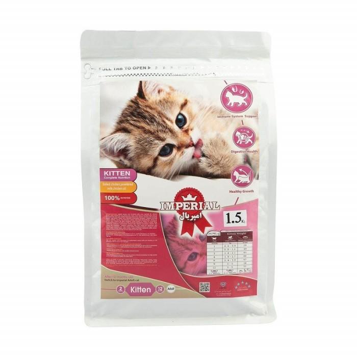 غذای خشک بچه گربه امپریال - 1/5 کیلوگرم