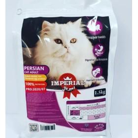 غذای خشک گربه پرشین امپریال - 1/5 کیلوگرم