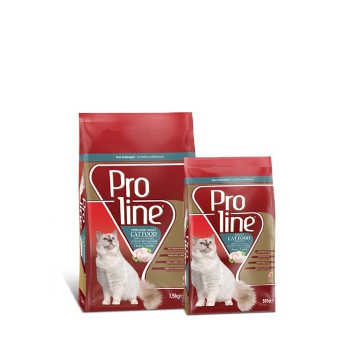 غذای خشک گربه عقیم شده پرولاین - 1/5 کیلوگرم