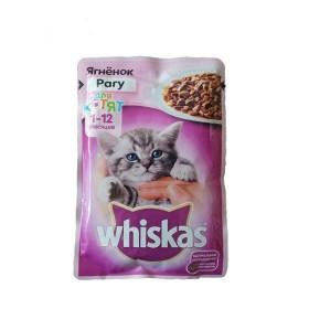 پوچ مخصوص بچه گربه با طعم بره در سس ویسکاس