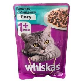پوچ مخصوص گربه بالغ  با طعم بوقلمون و خرگوش در سس ویسکاس