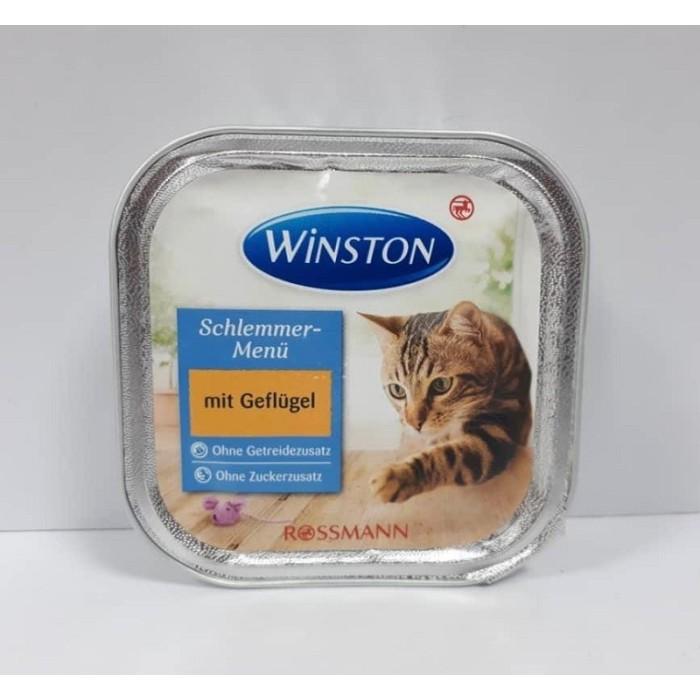 ووم مخصوص گربه با طعم گوشت مرغ  وینستون - 100 گرم