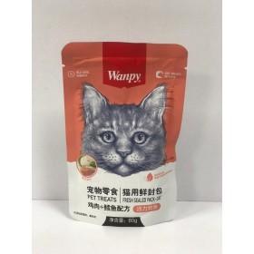پوچ مخصوص گربه با طعم مرغ و ماهی کاد ونپی - 80 گرم