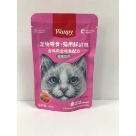 پوچ مخصوص گربه با طعم مرغ و تن ونپی - 80 گرم