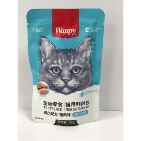 پوچ مخصوص گربه با طعم مرغ و خرچنگ ونپی - 80 گرم