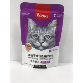 پوچ مخصوص گربه با طعم مرغ و سبزیجات ونپی - 80 گرم