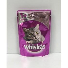 پوچ مخصوص گربه بالغ  با طعم سالمون  ویسکاس