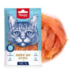 تشویقی رشته ای گربه با طعم مرغ جرهای جینی - 25 گرم
