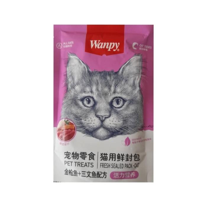 پوچ مخصوص گربه با طعم سالمون و ماهی آزاد ونپی - 80 گرم