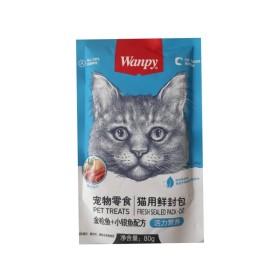 پوچ مخصوص گربه با طعم مرغ ، ماهی و سبزیجات ونپی - 80 گرم