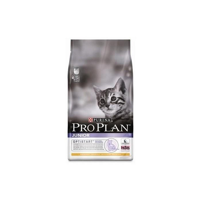 غذای خشک پروپلن برای بچه گربه حاوی مرغ