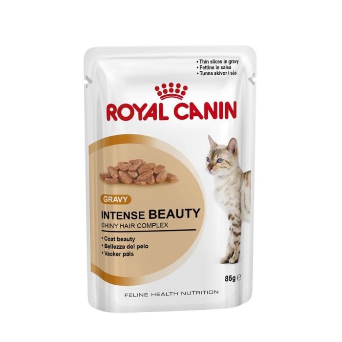 پوچ گربه بالغ در گوشت برای زیبایی پوست و مو رویال کنین